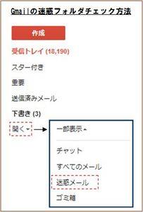 2013_0619_gmail.jpg