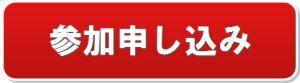 sanka_button.jpg